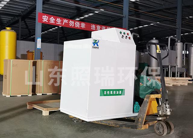 2020年12月17日山东照瑞环保用于江苏省医院污水处理得活性氧投加器发货实录