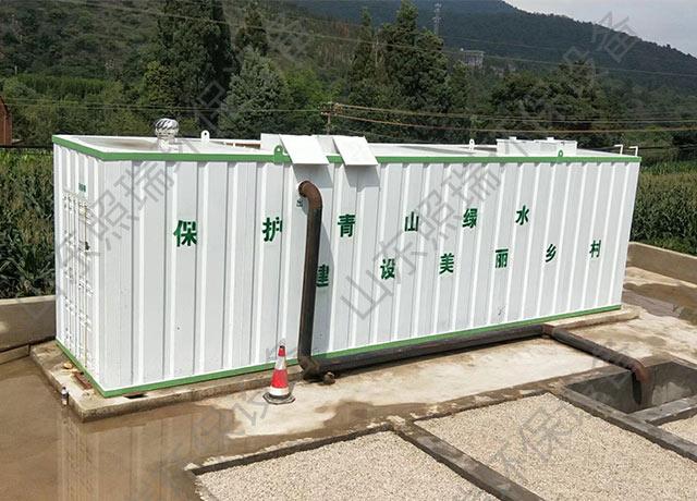 农村生活污水处理工艺流程中为什么常含有厌氧处理单元?以及其优点