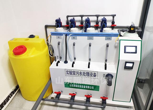 PCR实验室污水处理设备到底有什么作用?