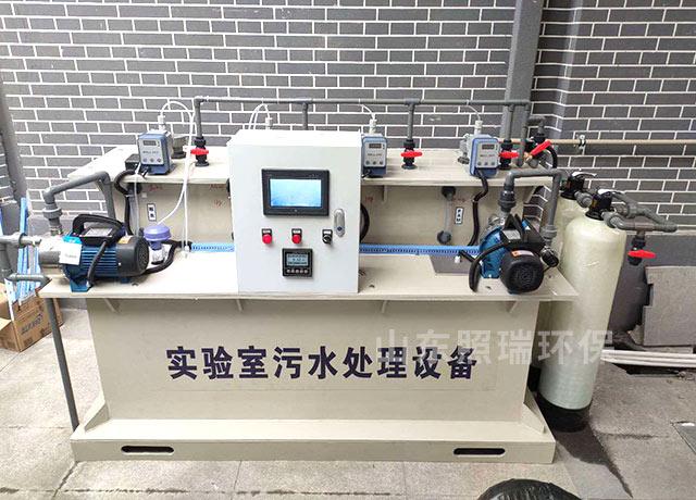 实验室污水处理设备的无人化流程