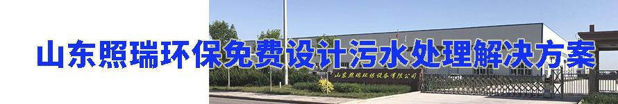 生活地埋式污水处理设备厂家