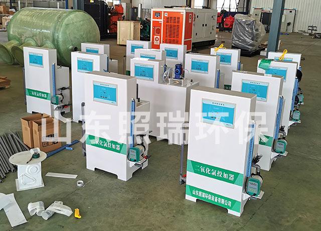 山东照瑞环保12月3日往辽宁省发货10台饮用水消毒和污水消毒用得二氧化氯投加器设备