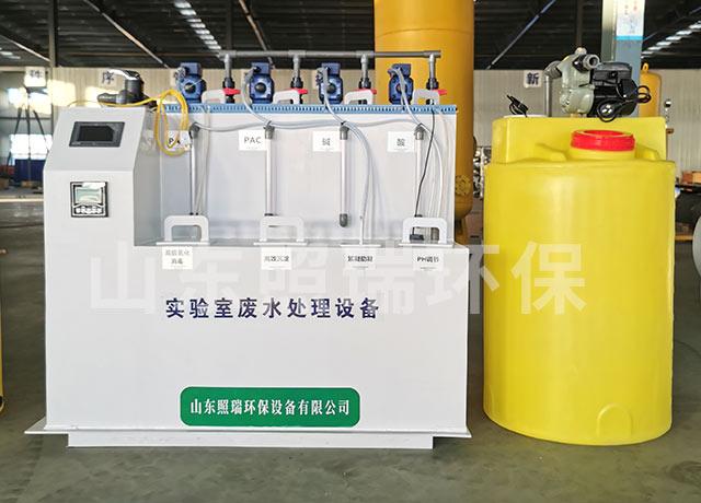 比较全面得实验室废水综合处理设备得分析和介绍,不要错过啦