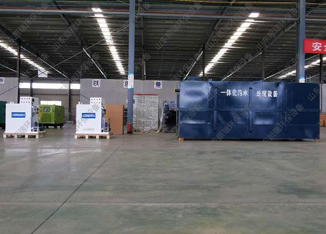 7月22日山东照瑞环保养殖污水处理设备订单完成
