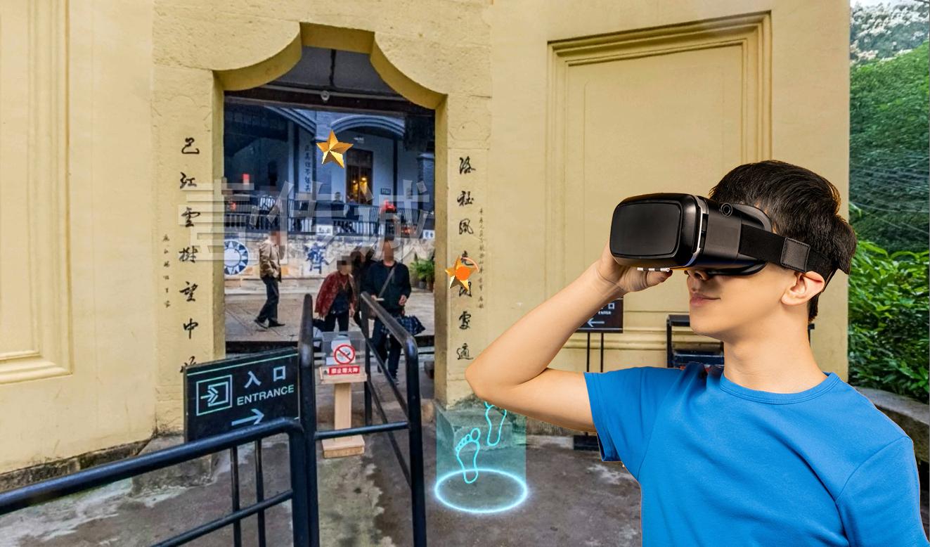 VR景区旅游