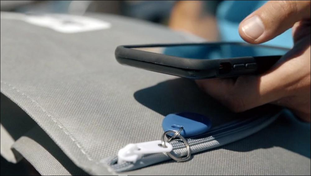 RFID手持设备跟踪