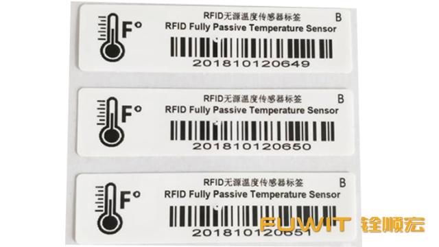 RFID温度传感器标签-RFID冷链物流-RFID防伪溯源-RFID铨顺宏