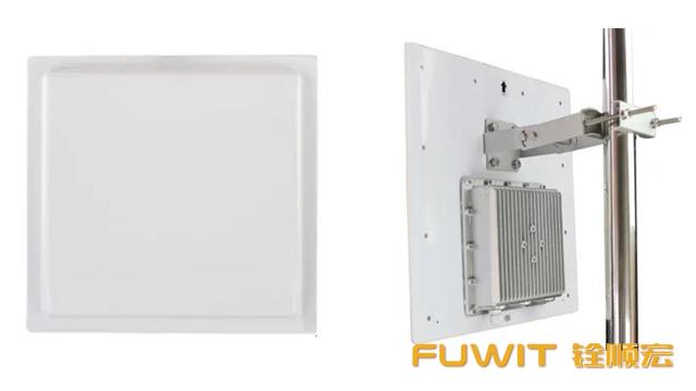 超高频RFID读写器,RFID一体化读写器,商业级RFID读写器