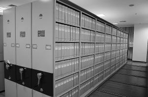 档案RFID,RFID档案标签,RFID 档案室