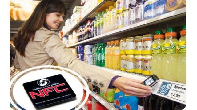 RFID防伪溯源-RFID食品安全防伪溯源-RFID铨顺宏