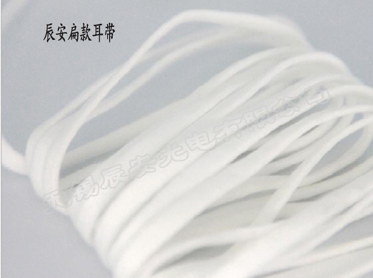 耳带,口罩耳带厂家,耳带绳3mm,耳带绳5mm,口罩绳耳带
