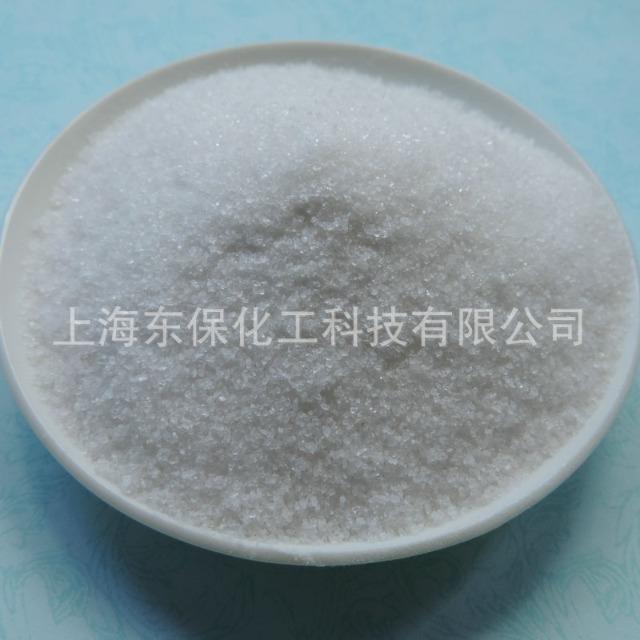 水处理絮凝剂-东保絮凝剂