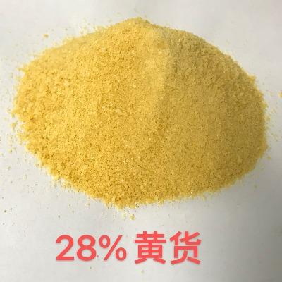 聚合氯化铝絮凝剂-东保絮凝剂